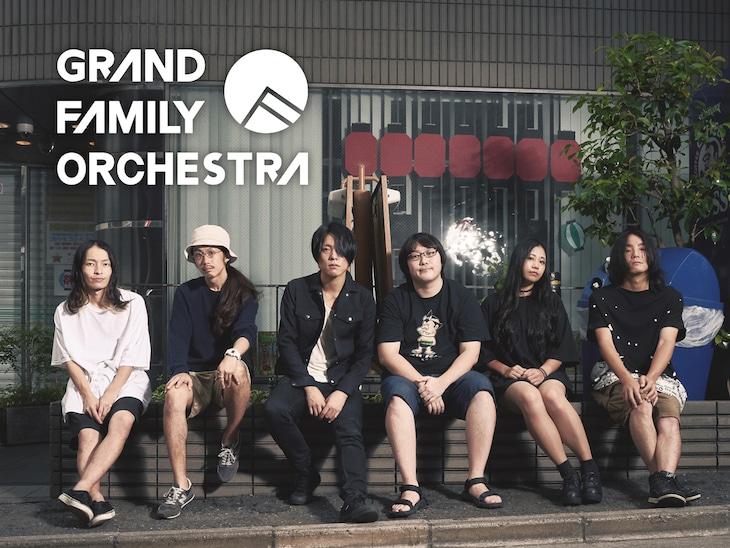 GRAND FAMILY ORCHESTRA