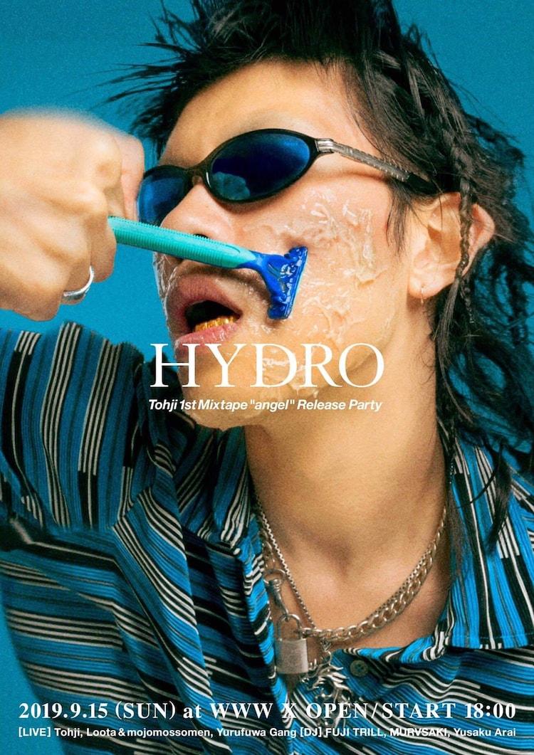 "「HYDRO -Tohji 1st Mixtape ""angel"" Release Party-」告知ビジュアル"