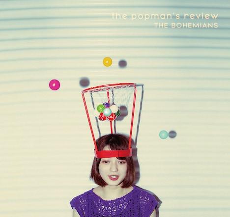 THE BOHEMIANS「the popman's review」ジャケット