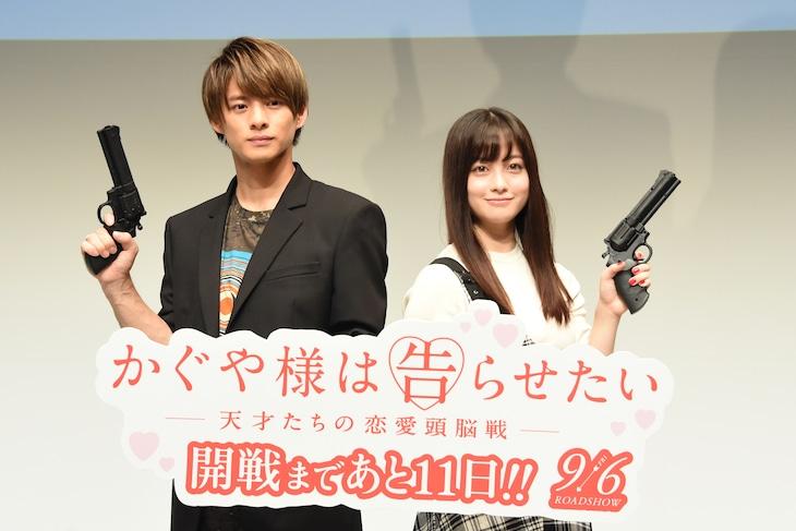 左から平野紫耀(King & Prince)、橋本環奈。