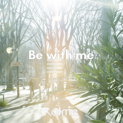 kolme「Be with me」配信ジャケット