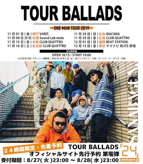 SANABAGUN. 「TOUR BALLADS」告知ビジュアル