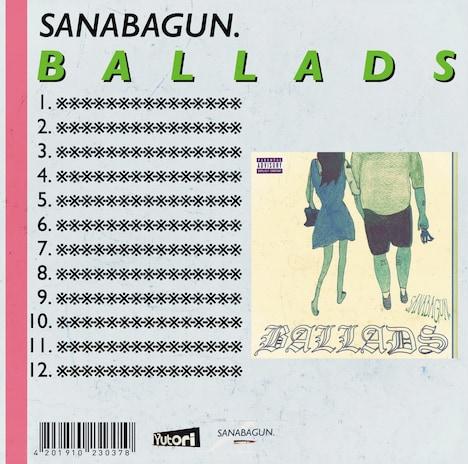 SANABAGUN. 「BALLADS」ジャケット