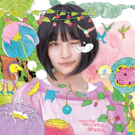 AKB48「サステナブル」初回限定盤Type Aジャケット。
