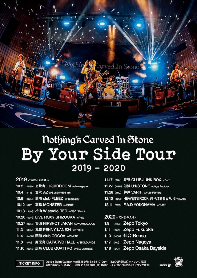"""「Nothing's Carved In Stone """"By Your Side Tour 2019-20""""」フライヤー画像"""