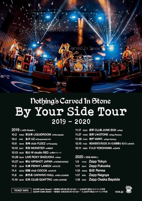 "「Nothing's Carved In Stone ""By Your Side Tour 2019-20""」フライヤー画像"
