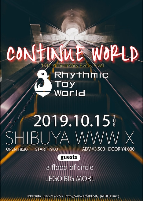 Rhythmic Toy World「CONTINUE WORLD」告知画像