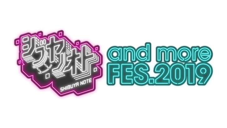 NHK総合「シブヤノオト and more FES.2019」ロゴ