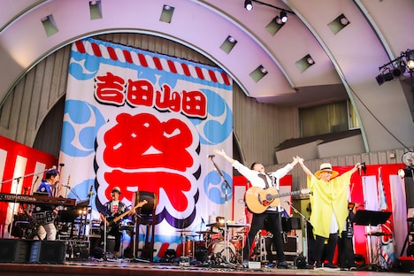 吉田山田「吉田山田祭り2019」の様子。