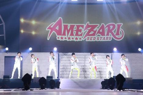 AMEZARI-RED STARS-