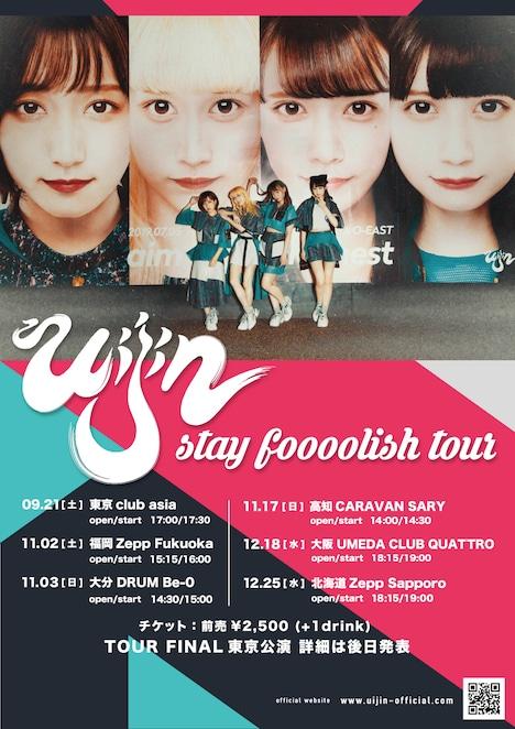 uijin「stay foooolish tour」告知ビジュアル
