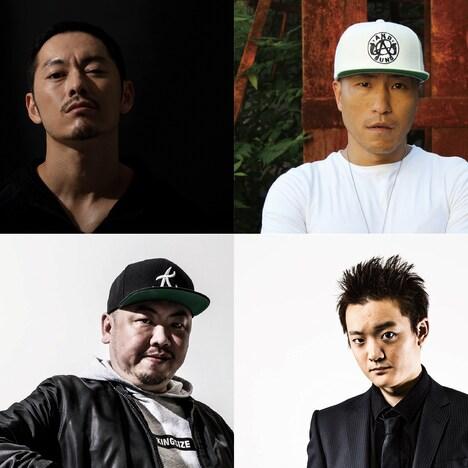 「昭和レコードTOUR 2019 × DJ FUKU『スタメン』Release Party」出演者。左上から時計回りに般若、SHINGO★西成、DJ FUMIRATCH、DJ FUKU。
