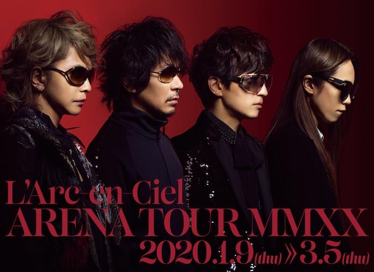 L'Arc-en-Ciel「ARENA TOUR MMXX」告知ビジュアル