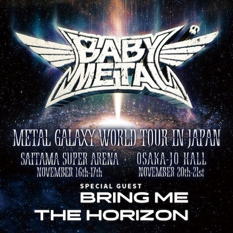 「METAL GALAXY WORLD TOUR IN JAPAN」告知ビジュアル