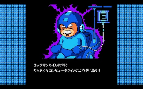 「ROCKMAN 20XX ~戦え!TEAM SHACHI~」ティザー映像より。(c)CAPCOM CO., LTD. ALL RIGHTS RESERVED.