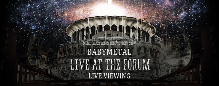 「BABYMETAL『LIVE AT THE FORUM』LIVE VIEWING」告知ビジュアル