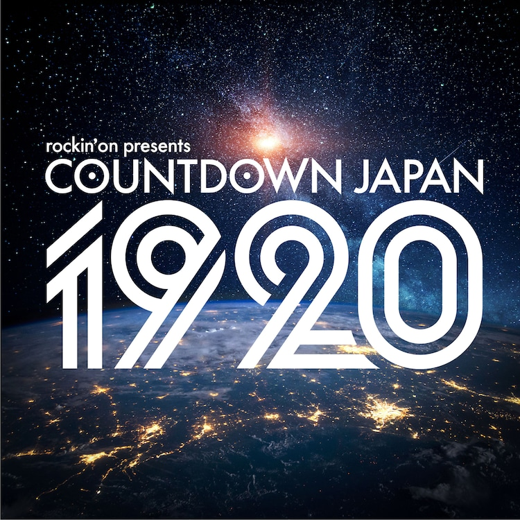 「COUNTDOWN JAPAN 19/20」ロゴ