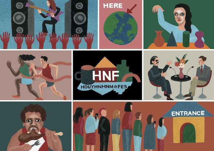 「HNF(フイナムのフェス)」メインビジュアル