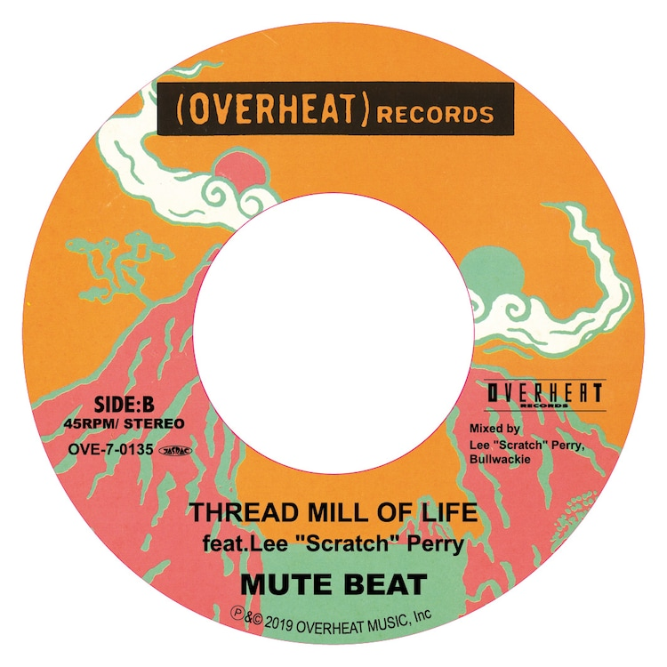 """MUTE BEAT「SOMETHING SPECIAL feat. Gladstone Anderson / THREAD MILL OF LIFE feat. Lee """"Scratch"""" Perry」B面ビジュアル"""