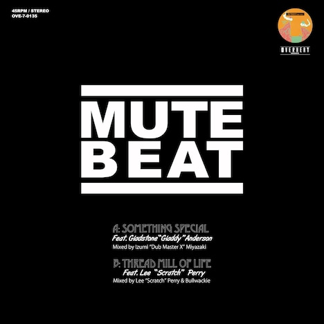 """MUTE BEAT「SOMETHING SPECIAL feat. Gladstone Anderson / THREAD MILL OF LIFE feat. Lee """"Scratch"""" Perry」ジャケット"""