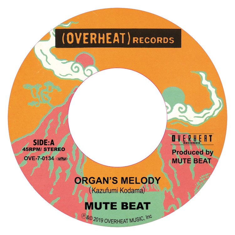 MUTE BEAT「ORGAN'S MELODY / AFTER THE RAIN」A面ビジュアル