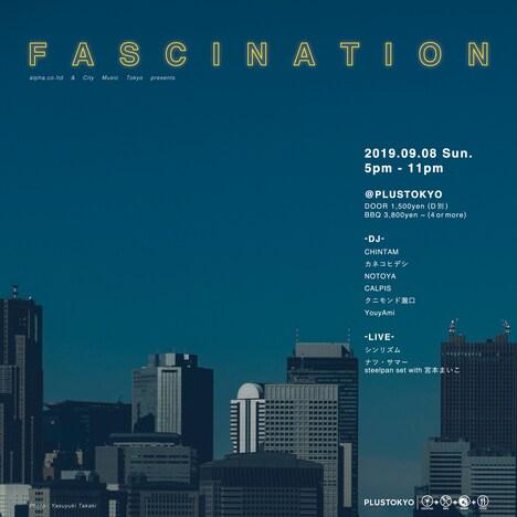 「FASCINATION」告知ビジュアル