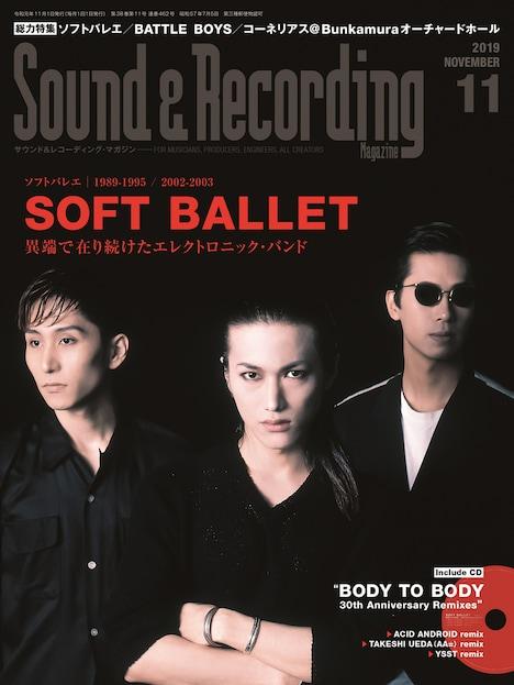 雑誌「サウンド&レコーディング・マガジン」2019年11月号の表紙。