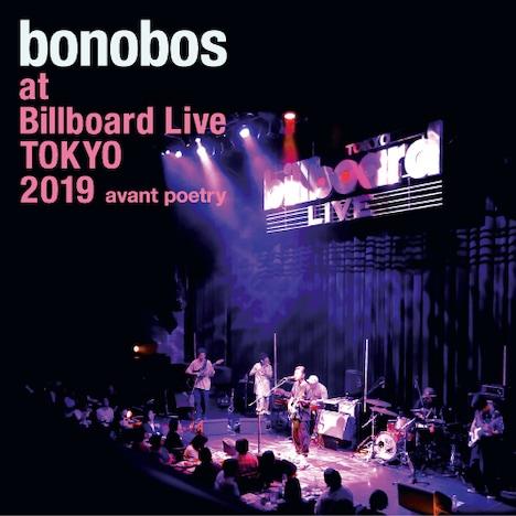 bonobos「bonobos at Billboard Live TOKYO 2019 avant poetry」ジャケット