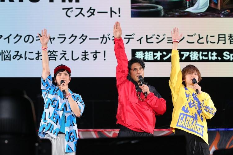 イケブクロ・ディビジョンBuster Bros!!!(撮影:田浦ボン、キシノユイ、渡辺慎一)