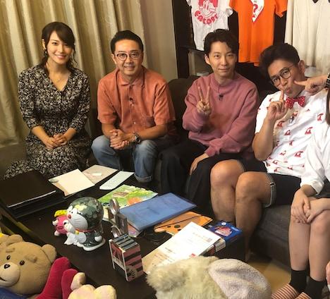 テレビ東京「家、ついて行ってイイですか? 星野源がやって来た!~思わず絶句!SP~」のワンシーン。(c)テレビ東京