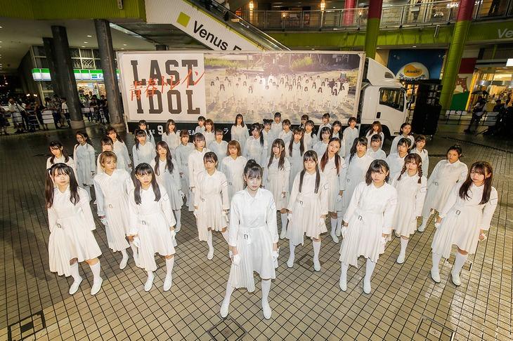 ラストアイドル(Photo by Yoshifumi Shimizu)