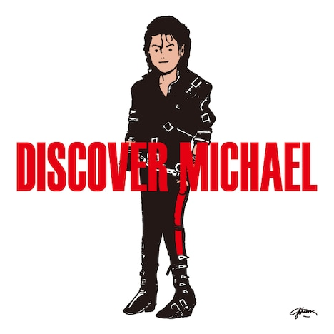 NHK-FM「ディスカバー・マイケル」ロゴ
