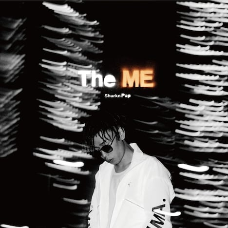 Shurkn Pap「The ME」ジャケット