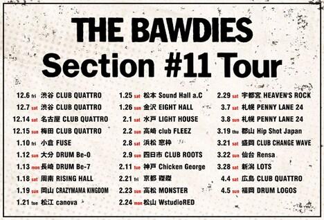 THE BAWDIES「Section #11 Tour」スケジュール