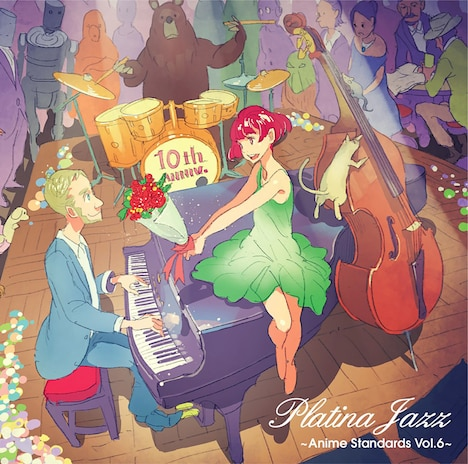 Rasmus Faber presents Platina Jazz「プラチナ・ジャズ~アニメ・スタンダード Vol.6~」ジャケット