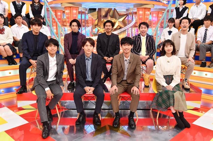TBS系「V6の愛なんだ2019」出演者 (c)TBS