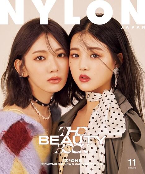 「NYLON JAPAN」2019年11月号の表紙。