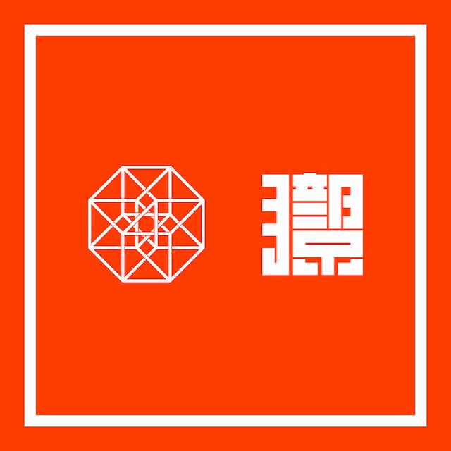 m-flo「KYO」(2CD)ジャケット