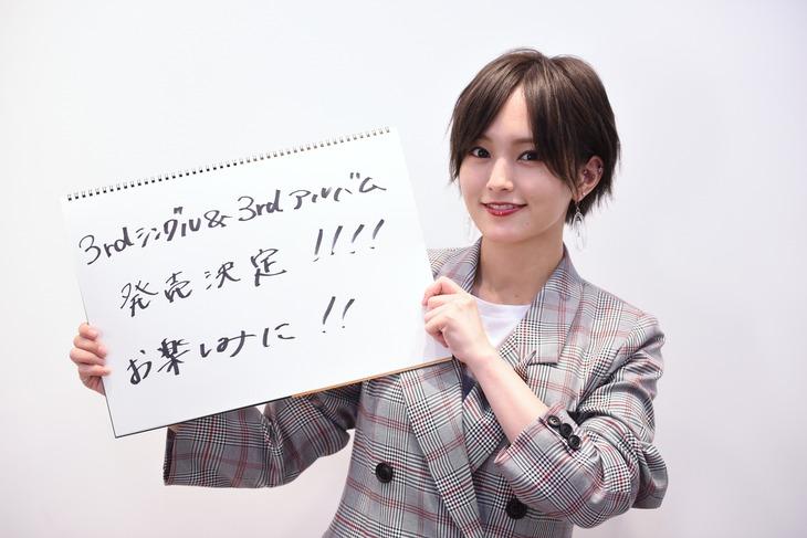 3rdシングルと3rdアルバムのリリースを発表した山本彩。