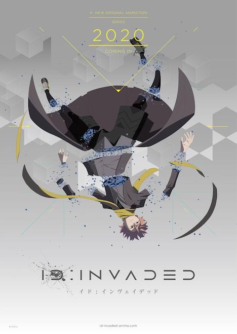 「ID:INVADED イド:インヴェイデッド」ティザービジュアル (c)IDDU