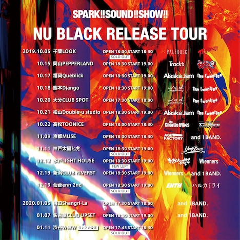 SPARK!!SOUND!!SHOW!!「NU BLACK RELEASE TOUR」告知ビジュアル