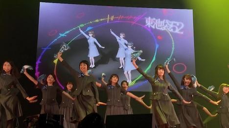 東池袋52「幸せのセゾン」ミュージックビデオのワンシーン。