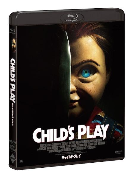 「チャイルド・プレイ」Blu-rayジャケット