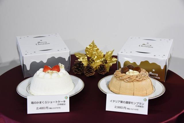 King & Princeがプロデュースしたケーキ。左から「苺のかまくらショートケーキ」、「イタリア栗の濃厚モンブラン」。