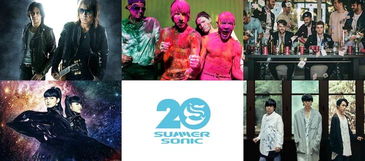 写真左上から時計回りで、B'z、Red Hot Chili Peppers、The Chainsmokers、RADWIMPS、「SUMMER SONIC」ロゴ、BABYMETAL。