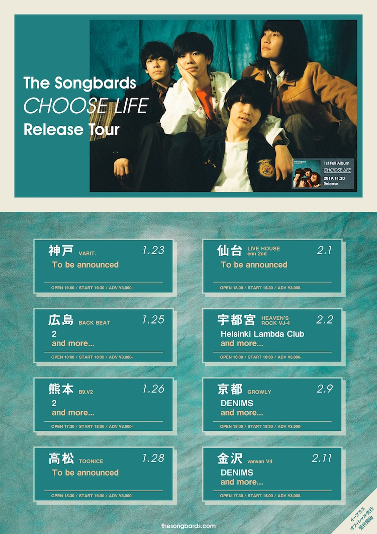 The Songbards「CHOOSE LIFE Release Tour」フライヤー