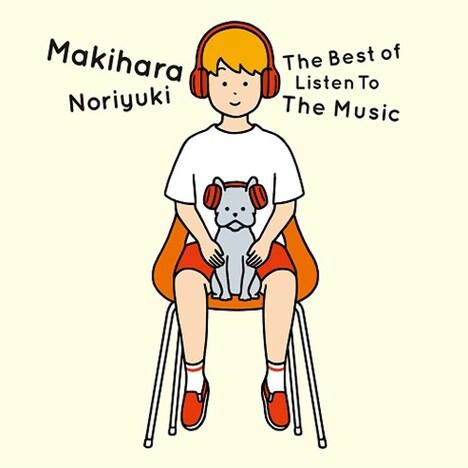 槇原敬之「The Best of Listen To The Music」初回限定盤ジャケット