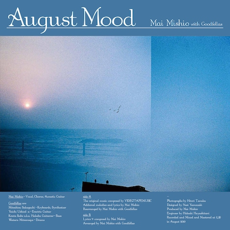 見汐麻衣 with Goodfellas「August mood / さようなら、さよなら If you say so,good bye」ジャケット