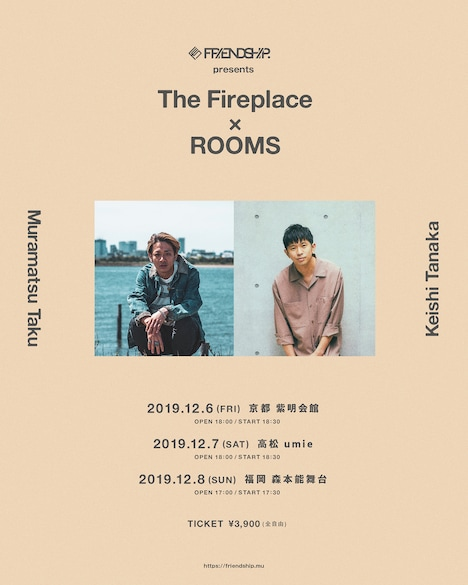 「FRIENDSHIP. presents The Fireplace × ROOMSフライヤー