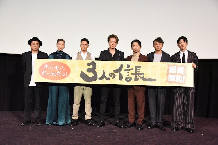 左から渡辺啓、坂東希、市原隼人、TAKAHIRO、岡田義徳、相島一之、前田公輝。